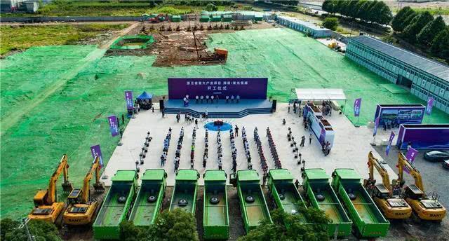 <b>萧山:紫光集团新基地湘湖开建!预计2020年底交付使用!</b>