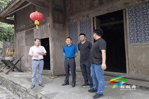<b>龙群跃到苗王城调研督导重点文物保护和消防安全工作</b>