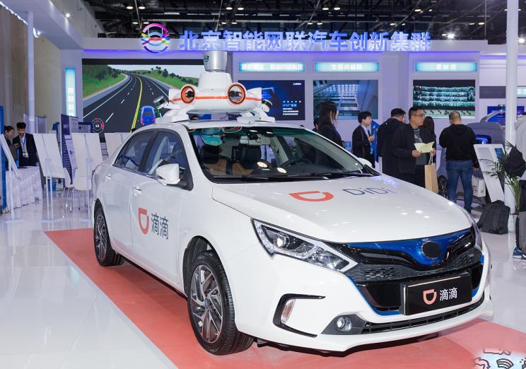 滴滴自动驾驶部门升级为独立公司,无人驾驶加速推进,网约车司机失业不远了