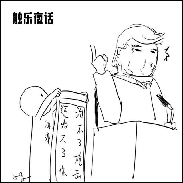 触乐夜话:都是背锅侠