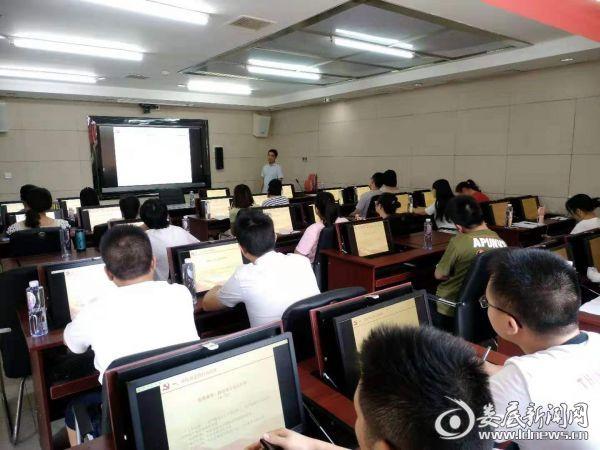 新化法院组织新进聘用制书记员培训