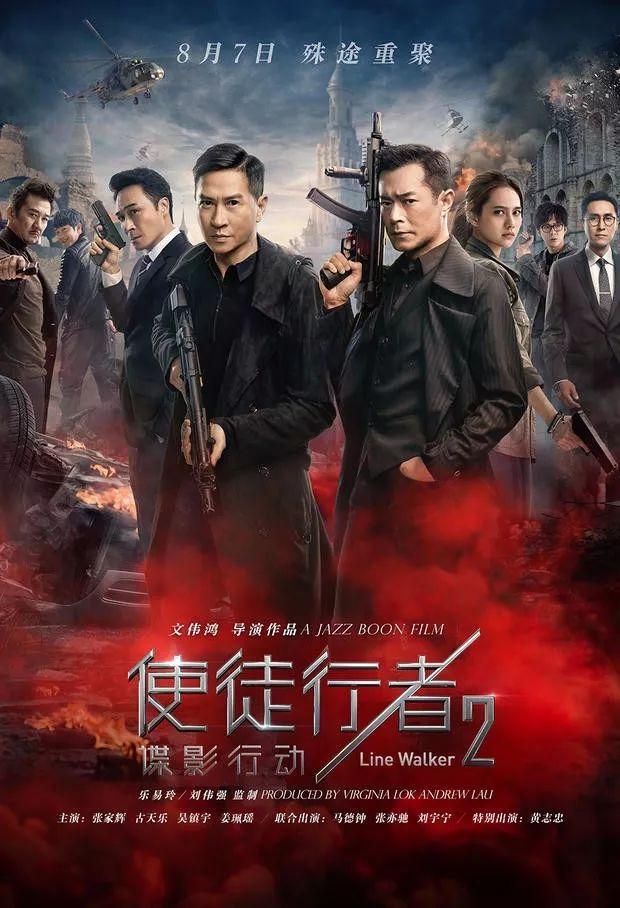 《上海堡垒》(v堡垒免费分享)完整视频【1280p】网盘观看鬼丈夫电视剧资源图片