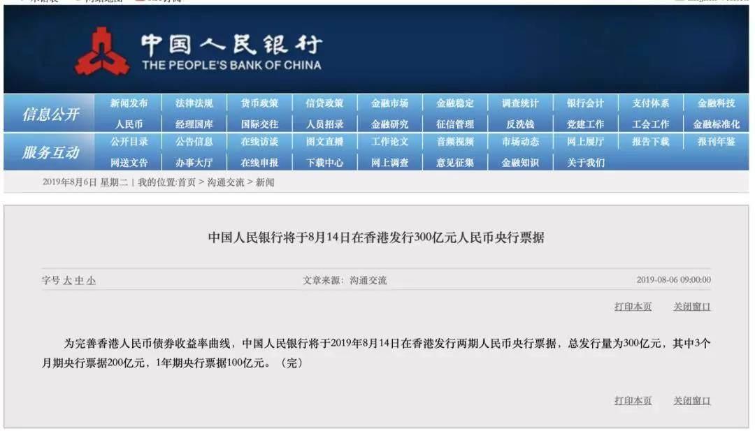 吴京被国家移民管理局指出错了 其实真相更加震撼_华纳免费送红包 - 网易彩票首页_网易彩票
