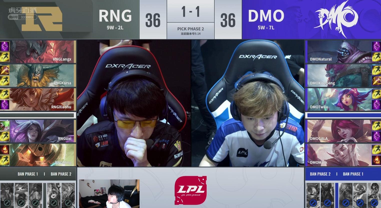LOL:决胜局RNG团战完美发挥击败DMO,双C站了出来!