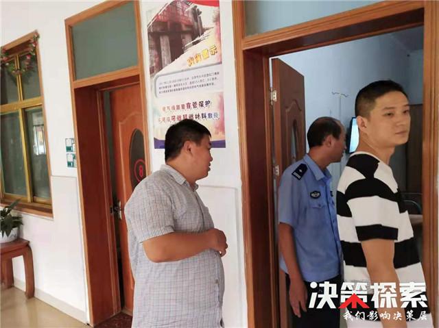 邓州市公安局高集派出所联合多部门强化敬老院夏季安全管理工作