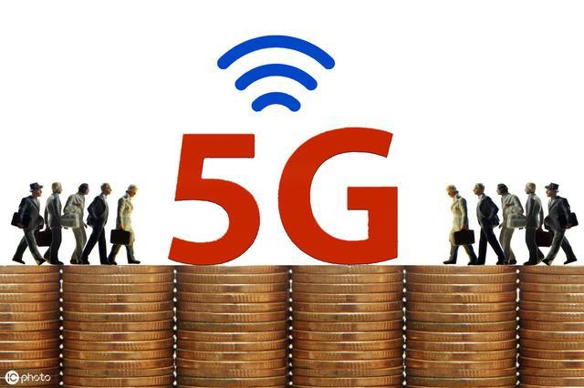 """5G套餐""""整装待发"""",体验包移动送200GB,电信100GB,联通100GB"""