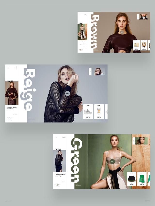女装服饰网站设计