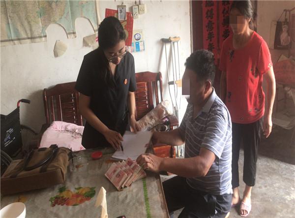 淮阴法院法官送案件款到村头