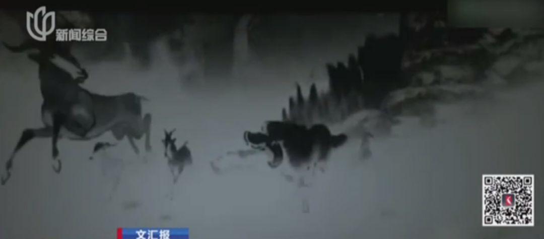 上海美影厂首次尝试制作90分钟水墨动画长片《斑羚飞渡》