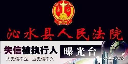 【速看】晋城10人被实名曝光!