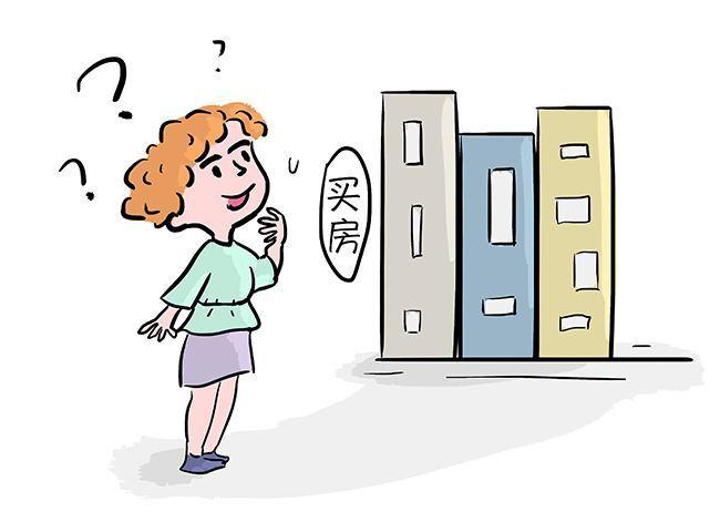 高楼晃动正常吗?买房要注意哪些质量问题