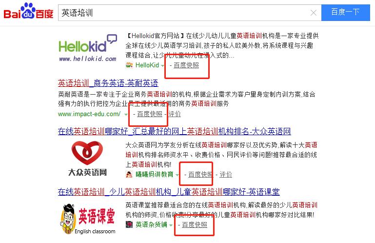 SEM和SEO的区别_seo365t_网站建