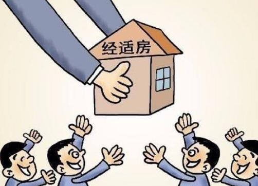 3万元可买到经适房购房指标?柳州女子被控诈骗30万元