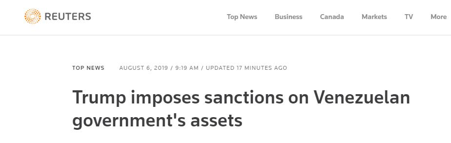 制裁升级!特朗普下令冻结所有委内瑞拉政府在美资产