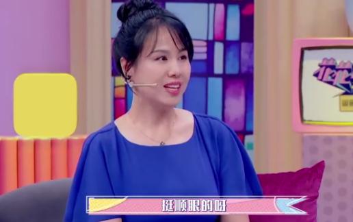 郑爽带妈妈上综艺,问及张恒时表示满意,但粉丝们却不这么认为!