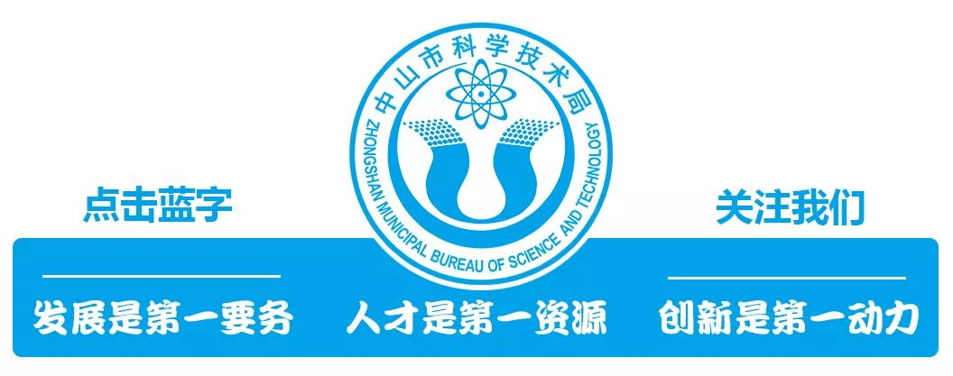 6mm减速电机,中山市北京理工大学研究院科技创新平台一览_服务