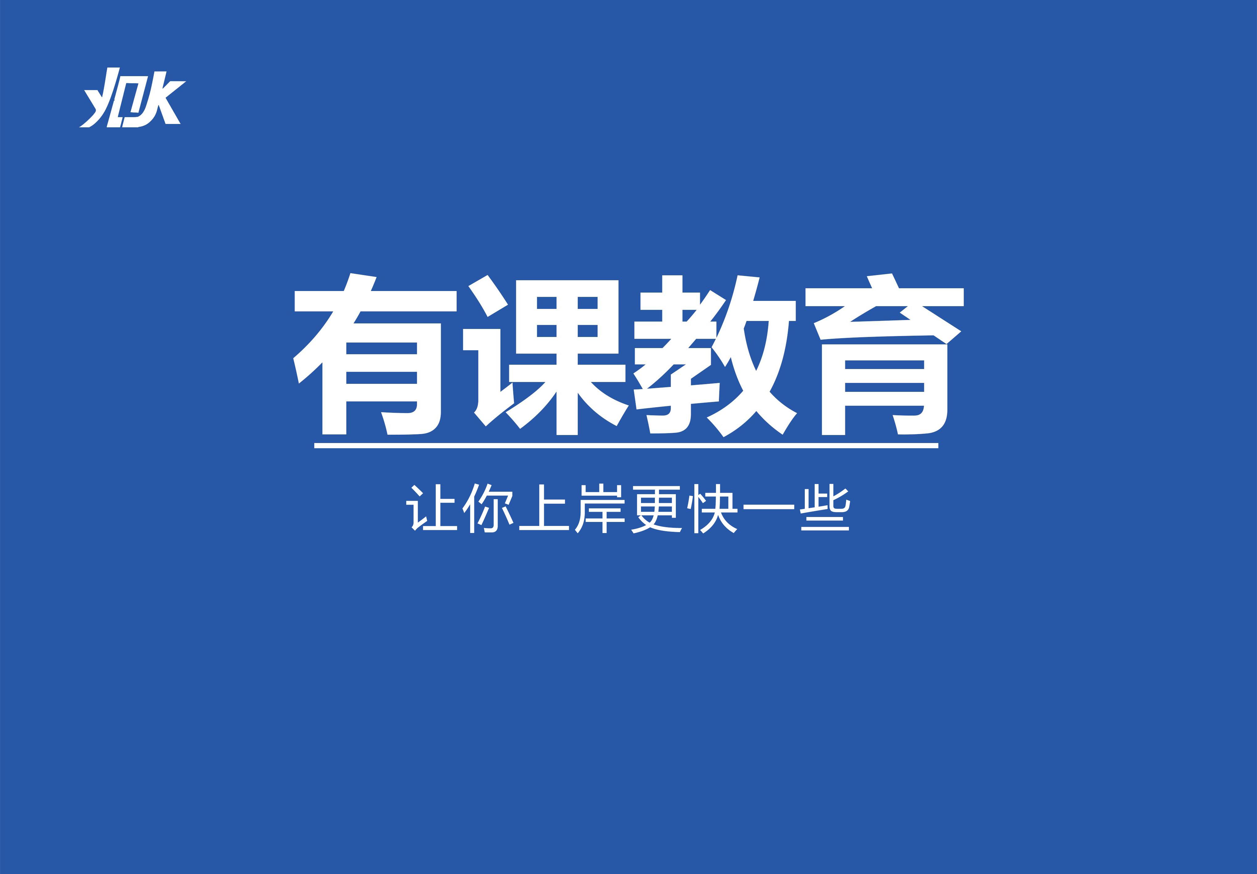 """2019山西省直事业单位面试热点预测---纠正""""乱断西瓜案""""维护执法公正"""