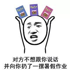 通州家长必看!潞河医院、新华医院这两项福利活动千万别错过!