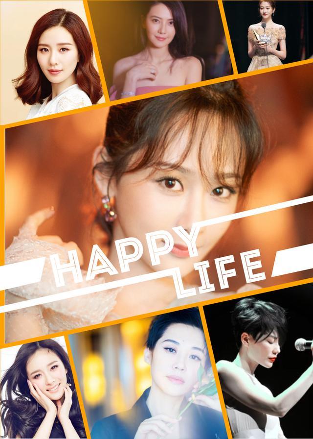 出生在北京最美的10大女明星,杨紫排第二,她居然排第一?