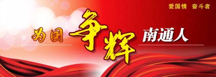 【为国争辉南通人】姚穆:中国纺织行业标准制定者
