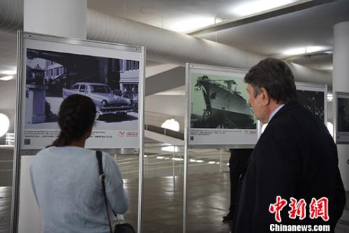 "<b>""70年70个瞬间——上海庆祝新中国成立70周年""图片展在巴西举行</b>"