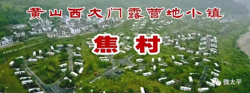 【招募】黄山区红十字阳光救援队队员招募公告