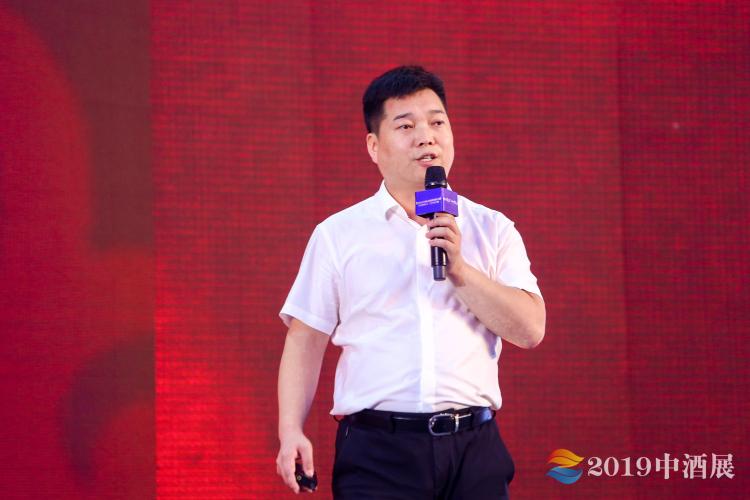 仰韶郝惠锋:大单品、次高端、全省化是省酒龙头新路径丨2019中酒展