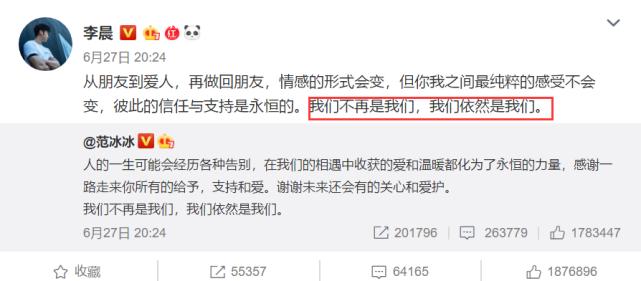 """分手后范冰冰七夕首晒自拍与粉丝互动,戴""""绿帽""""疑似大有深意"""
