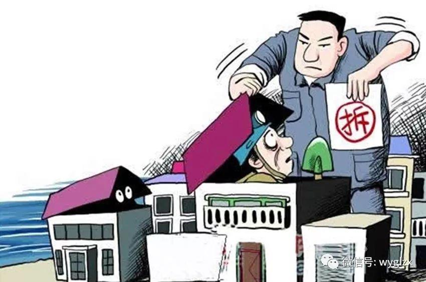 小区的违章搭建,物业企业应尽哪些管理责任?案例解答!