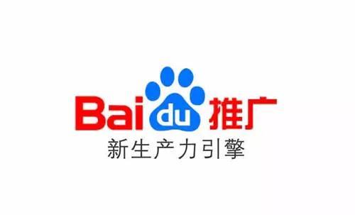 北京seo排名_輔助線營銷:百度推廣開戶有哪些賬戶類型?