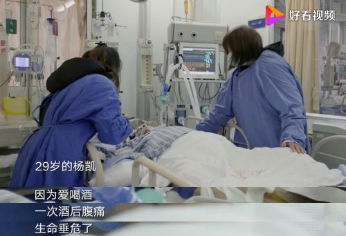 <b>29岁小伙深夜被送进ICU:别吃宵夜了,真的会死!</b>