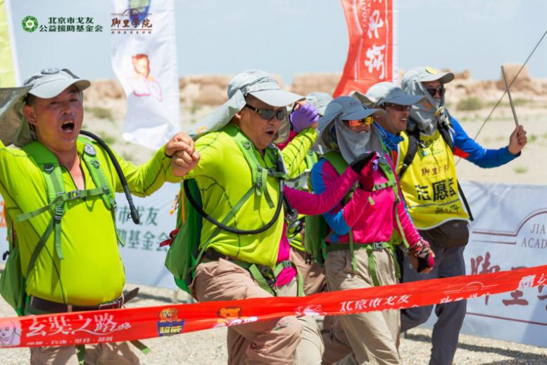"""2019年好校长成长计划完成4天106公里徒步 """"校长课堂""""正式开启"""