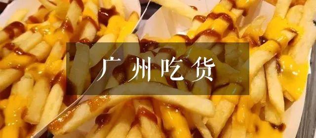 广州人快收藏!免费喜茶、6.9折海底捞、5元麦当劳…