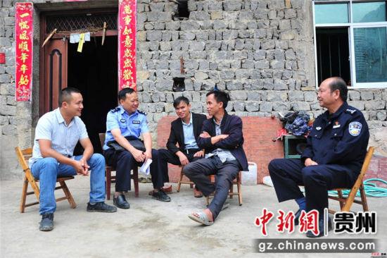 贵州册亨:公安局驻秧坪村扶贫工作队记事