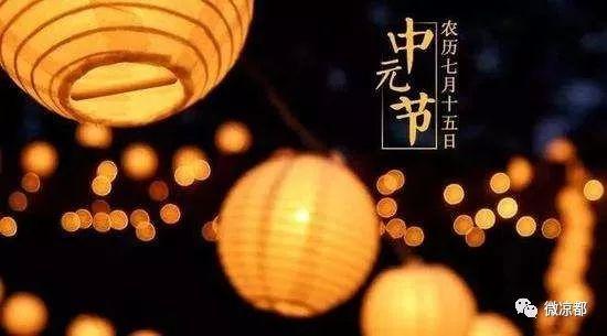 中元节文明祭祀!市中心城区指定5个焚烧区域