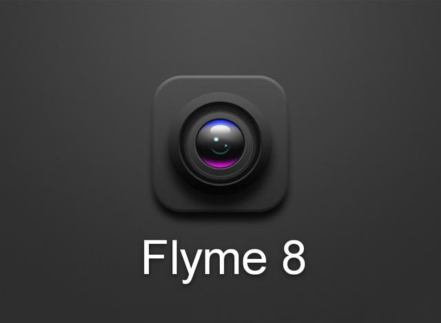 魅族Flyme8更新内容曝光!回归拟物设计,新旧更替你偏向谁
