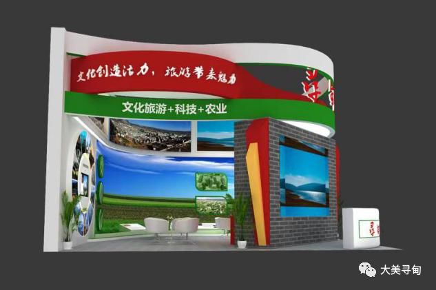"""2019""""创意云南""""文化艺术产业博览会寻甸县展区等你来"""