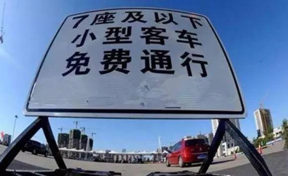 宁夏政府办公厅发布古尔邦节放假通知 高速免费通行