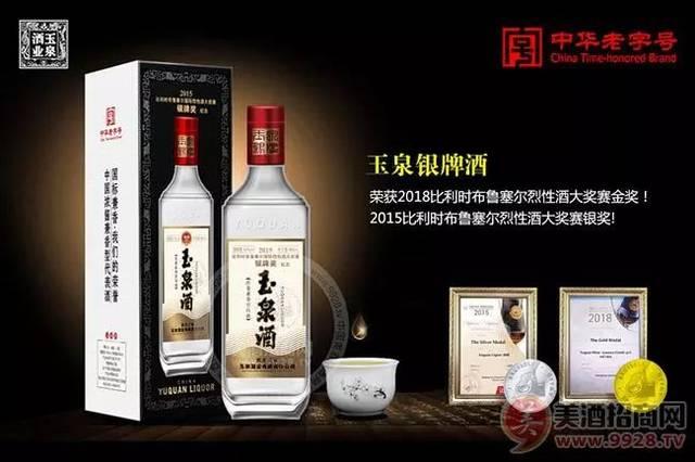 """<b>东北知名白酒品牌强势""""南下"""",中小代理商如何应对新格局?</b>"""