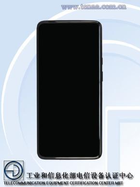 一加7 Pro 5G版正式入网工信部 国内上市指日可待