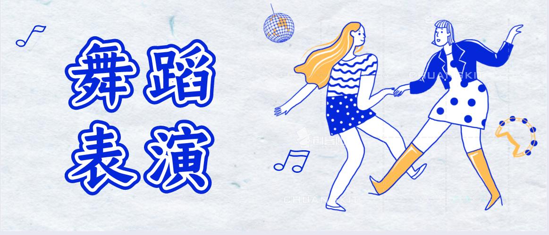 """019年四川省成考大专舞蹈表演专业报名流程"""""""
