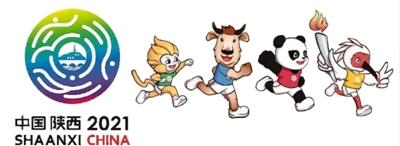 第十四届全运会发布会徽和吉祥物