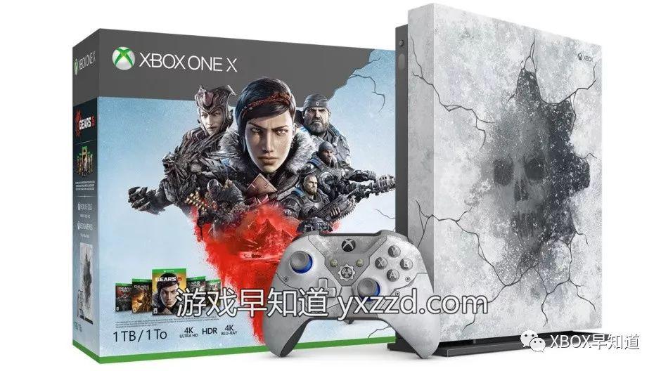 《战争机器5》限定版Xbox One X主机手柄键鼠耳机移动硬盘公布
