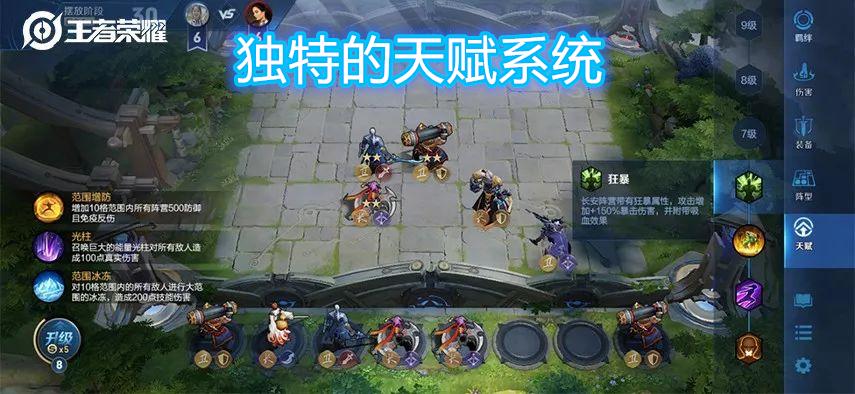 王者模拟战四人口_人口普查