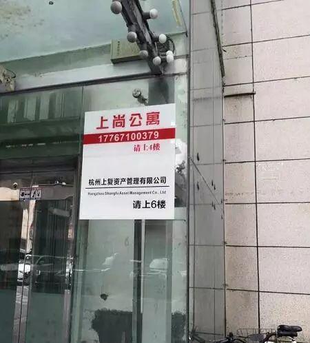 杭州一情侣凌晨4点吵架,邻居敲门抗议却被捅了几刀!