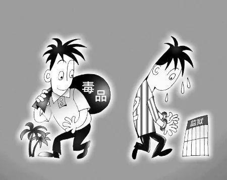 """只要涉毒,都没有好下场!陆川一男子四次""""零包贩毒"""",被判四年十一个月"""