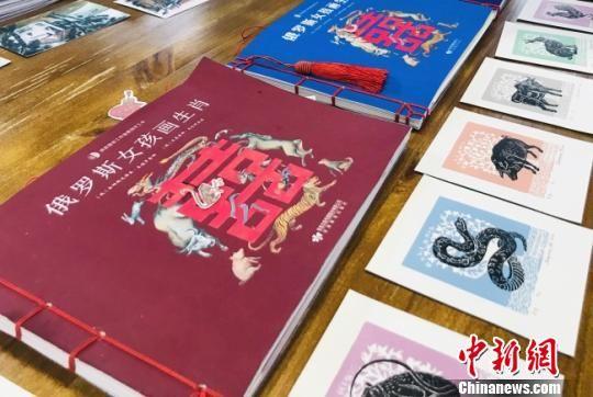 俄罗斯学生甘肃制作手工书:乐于亲朋中国文化