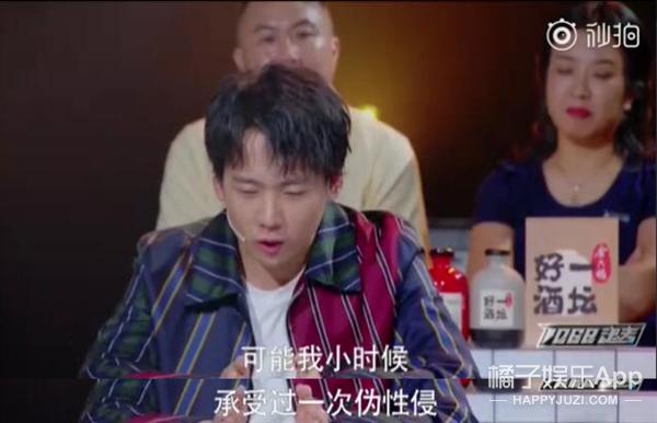 郭麒麟7岁被大叔性骚扰,细思极恐!网友:心疼你还能笑着讲出来