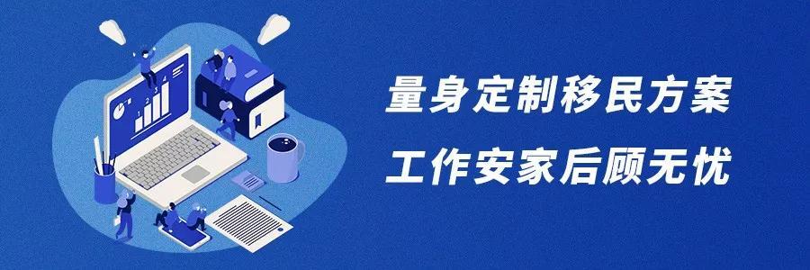 47个城市赴台自由行被暂停!如果有个香港身份就不一样了…