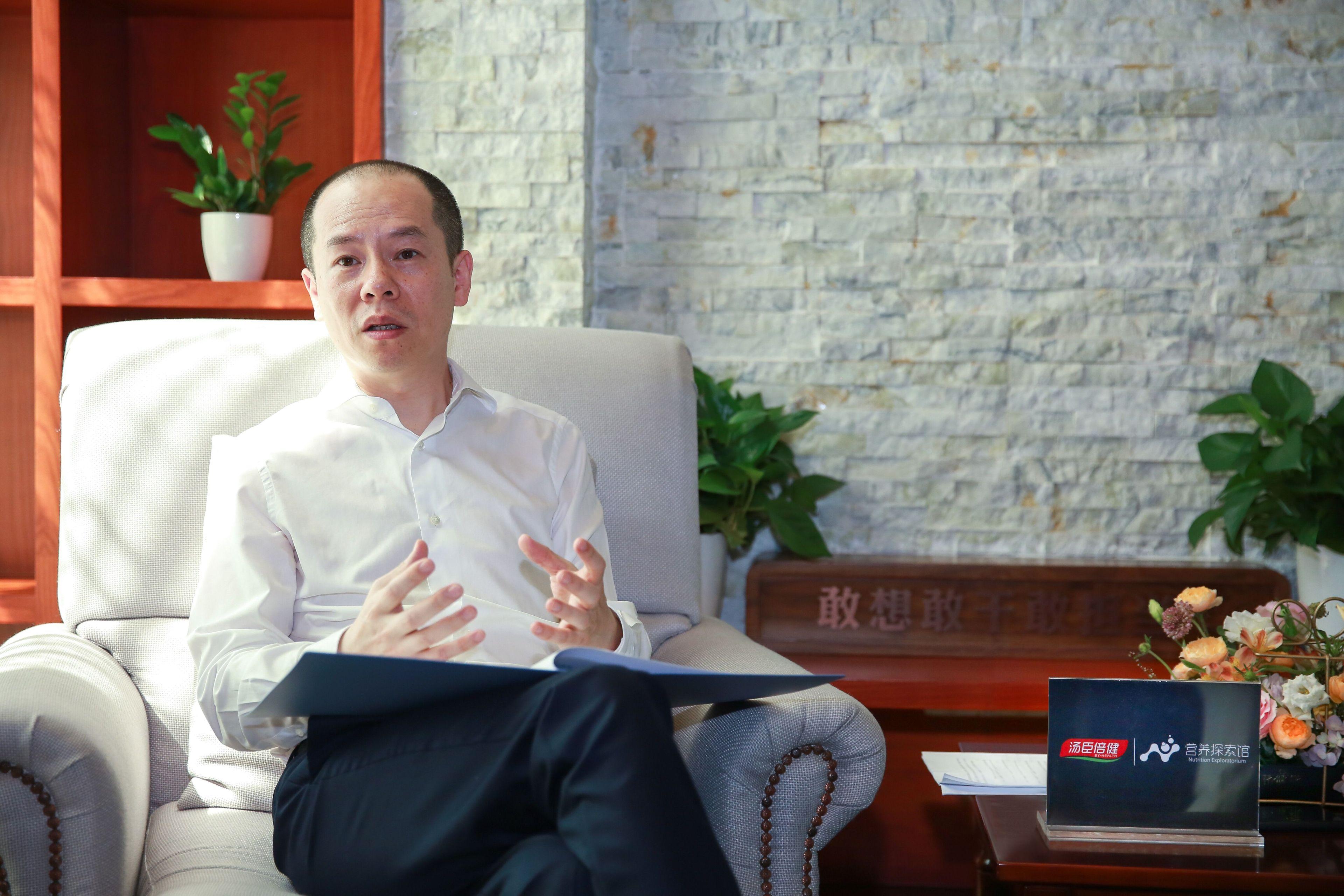 汤臣倍健CEO林志成:今年保健食品市场增速将放缓,龙头品牌竞争更激烈